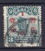 China Chine 1930 Mi. 228 II A     1 C Auf 3 C Imperial Post Ship Schiff Dschunke - China