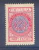 Portugal - 1908 Riffles Association - Af. UACP 10 - MH - Nuovi