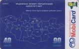 Télécarte Prépayée GSM MONGOLIE / MobiCard - Carte Du Pays - Prepaid Phonecard From Mongolia - 10 - Mongolie