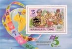 TCHAD ( 75 EME ANNIVERSAIRE DU SCOUTISME  1982- 1983 )  BLOC DE 1 TIMBRE  SCOUTS - Tchad (1960-...)