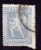 GRECE  1912-22  -  Y&T  198H  -  Oblitéré - Cote  1.50e - Gebruikt