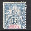 Benin 25* - Coin Arrondi - à 10% !! - Benin (1892-1894)