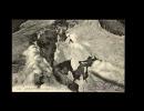 05 - LA GRAVE - LE DAUPHINE - Glacier De La Meije - 1093 - Alpiniste - France