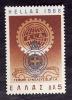 GRECE  1968 -  YT 952  -  Europa  - NEUF** - Cote 1.75e - Greece