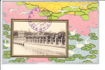 Japan 1907 Tokio Tokyo Postmark  Souvenir Industrial Exhibition - Tokyo