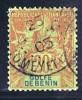 BENIN Groupe «Golfe De Benin»  Yv 23  Oblitéré - Oblitérés