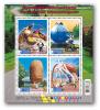 Canada, 2011, MNH, Tourisme, Cyclisme, Bleuet, Myrtille, Crabe, Pieuvre, Blueberry, Patate, Potatoe, Fruit - Marine Life