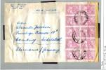 Peru - Michel 583 10mal Auf Luftpostbrief - Oo Oblit. Used - - Perù