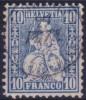 "Suisse N° 36 Oblitéré - Helvetia ""assise"" - 1862-1881 Helvetia Sentada (dentados)"