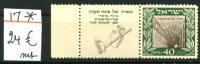 Yvert 17*  Scott  27*  Mint  Hinged     Tabs On Left Side - Israel