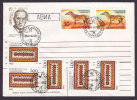 Turkmenistan/CCCP Airmail Mult. Mixed Franking 1992 Cover Kulan & Kunsthandwerk - Turkmenistan