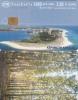 GREECE - Keramoti Kavalas 1222, Tirage 90000, 08/01, Used - Greece