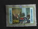 Formosa Formose Taiwan 1976 Anniversaire Mort De Tchang Kaï-Chek Yv 1066 O - Gebraucht