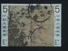 Formosa Formose Taiwan 1979 Anciene Peinture Chinoise Schilderij Yv 1228 + 1229 O - Gebraucht