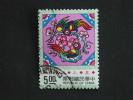 Formosa Formose Taiwan 1993 Timbre D´heureux Présages Et De Voeux Nouvelle Année Yv 2032 O - Gebraucht