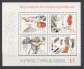 Cipro 1986 Unif. BF 13 MNH VF - Non Classificati