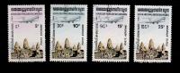 KAMPUCHEA     SCOTT POSTE  AERIENNE   655-658  (o)/USED - Kampuchea