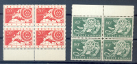 Belgie - Belgique Ocb Nr :  952 - 953  ** MNH  (zie Scan) - Unused Stamps