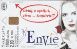 GREECE - Envie, Tirage 40000, 09/01, Used - Griechenland