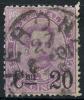 Italie (1890) N 54 Obt - Oblitérés
