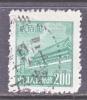 PRC 86  4 Th  Issue  (o) - 1949 - ... République Populaire