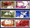 #Portugal 1974. UPU. Michel 1248-53. MNH(**) - 1910-... Republic