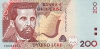 Albania NEW - 200 Leke 2007 - UNC - Albanie