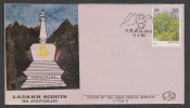 India  1982 LADAKH SCOUTS MEMORIAL  Special Cover  # 25441  Inde Indien - Scouting