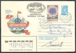 RUSSIA POSTAL COVER USED DOG ARCTIC POLAR NORD EXPEDITION NEWSPAPER PAPANIN SIGNATURE DRIFT STATION NORTH POLE MAILED - Polar Philately