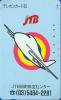 Télécarte Japon / 110-106480 - Avion JTB - Airplane Japan Phonecard - Flugzeug Telefonkarte - 18 - Avions