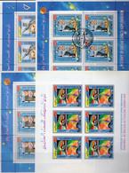 MICHEL Spezial Katalog 2011 Briefmarken Österreich Neu 54€ Bosnien Lombardei Venetien Special Catalogue Stamp Of Austria - Briefmarkenkataloge