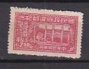 PGL BN0036 - FORMOSE Yv N°47 (*) - 1945-... République De Chine