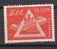 PGL BN0072 - FORMOSE Yv N°297 (*) - 1945-... République De Chine