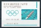 KOREA Mi.Nr. Bl.198 Olympic Games Tokio 1964-Rudern -MNH - Rudersport