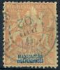 Madagascar (1896) N 37 Obt - Madagascar (1889-1960)
