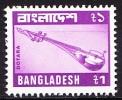 Bangladesh Yvert 164 Year 1981 Definitive Musical Instrument MNH - Bangladesh