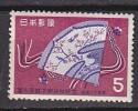PGL BN0226 - JAPON Yv N°623 ** - Unused Stamps