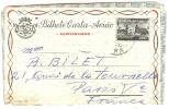 REF LCIRC2 - MOZAMBIQUE - AEROGRAMME 2.50ESC VOYAGE DECEMBRE 1958 - Mozambique