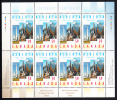 Canada MNH Scott #2116 Minisheet Of 8 50c Alberta Centennial - Full Sheets & Multiples
