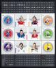 Canada MNH Scott #2085 Souvenir Sheet Of 6 50c NHL All-Stars #6 - Neufs