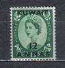 AP523 - KUWAIT 1952,  Yvert N. 109A  *** - Kuwait