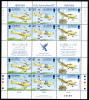 Alderney Scott #89 MNH Minisheet Of 4 Strips Of 3 Plus Gutter 41p Flt. Lt. Tommy Rose, DFC - Alderney