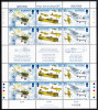 Alderney Scott #88 MNH Minisheet Of 4 Strips Of 3 Plus Gutter 35p Flt. Lt. Tommy Rose, DFC - Alderney