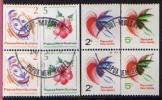 PAPOUASIE. Oiseaux De Paradis Timbres Roulettes (coil) En Paires Yv.# 164a/5 ,Masque & Fleur Hibiscus 406/7.oblitérés - Papouasie-Nouvelle-Guinée