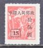 PRC 103a  Roulette   ** - 1949 - ... People's Republic
