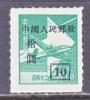 PRC 102a  Roulette   ** - 1949 - ... People's Republic