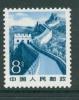 (ZCH9/4) Chine Chine Timbre Neuf MNH XX A Identifier Regular R Grande Muraille - Sin Clasificación