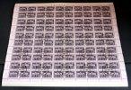 Bogen 1980, Bauten,40Pfg. Minr. 2541 X 100 Marken - [6] Oost-Duitsland