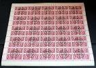 Bogen 1981 Bauten,3.- Mark. Minr. 2633 X 100 Marken - [6] Oost-Duitsland