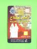 KUWAIT -  Chip Phonecard/Police - Koeweit